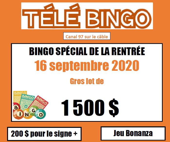 BingoRentree2020.PNG#asset:4841